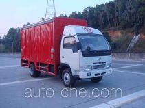 CIMC ZJV5041XXY box van truck