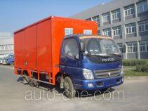 CIMC ZJV5042XXY box van truck