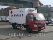 CIMC ZJV5045XYLSD medical waste truck