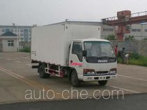 CIMC ZJV5046XBWSD insulated box van truck