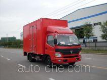 CIMC ZJV5050XXYAA box van truck