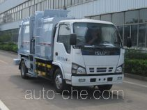 中集牌ZJV5070TCAHBQ5型餐厨垃圾车