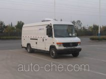 CIMC ZJV5070TYQSD test instruments vehicle