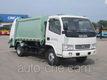 CIMC ZJV5070ZYSHBE5 garbage compactor truck