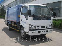 CIMC ZJV5070ZYSHBQ5 garbage compactor truck