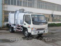 中集牌ZJV5070ZZZHBH型自装卸式垃圾车