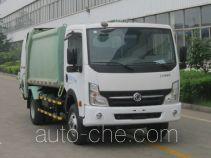 CIMC ZJV5071ZYSHBE5 garbage compactor truck