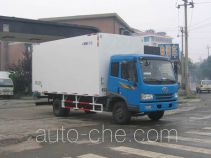 CIMC ZJV5080XBWSD insulated box van truck