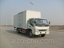 CIMC ZJV5080XXY box van truck
