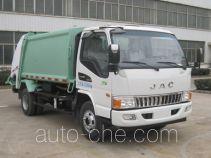 CIMC ZJV5080ZYSHBH5 garbage compactor truck