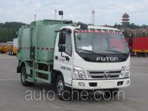 CIMC ZJV5080ZZZHBB4 self-loading garbage truck