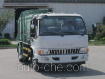 CIMC ZJV5080ZZZHBH5 self-loading garbage truck