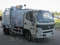 中集牌ZJV5081TCAHBB型餐厨垃圾车