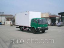 CIMC ZJV5081XBWSD insulated box van truck