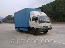 CIMC ZJV5090XXY box van truck