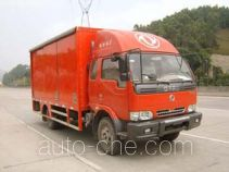 CIMC ZJV5091XXY box van truck