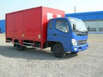 CIMC ZJV5092XXY box van truck
