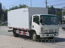CIMC ZJV5100XBWSD insulated box van truck