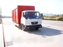 CIMC ZJV5100XXY box van truck