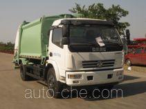 中集牌ZJV5110ZYSHBE5型压缩式垃圾车