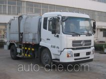 CIMC ZJV5120TCAHBE5 food waste truck