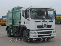 CIMC ZJV5140TCAHBE5 food waste truck