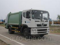 CIMC ZJV5140ZYSHBE5 garbage compactor truck