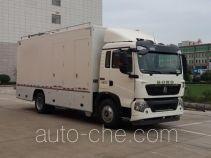 CIMC ZJV5141XTXSD5 communication vehicle