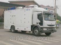 CIMC ZJV5151XTXSD communication vehicle