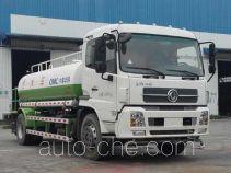 CIMC ZJV5160GSSJM sprinkler machine (water tank truck)