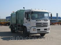 CIMC ZJV5160TCAHBE4 food waste truck