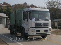 中集牌ZJV5160TCAHBE5型餐厨垃圾车