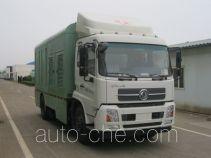 中集牌ZJV5160TXSHBE5型洗扫车