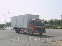 CIMC ZJV5160XBWSD insulated box van truck
