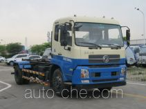 CIMC ZJV5160ZXXHBE5 detachable body garbage truck