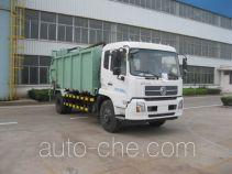 CIMC ZJV5160ZYSHBE4 garbage compactor truck
