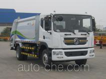 CIMC ZJV5160ZYSHBE5 garbage compactor truck