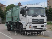 CIMC ZJV5161TCAHBE5 food waste truck