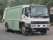 CIMC ZJV5161ZYSHBQ4 garbage compactor truck