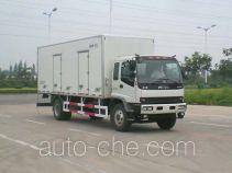 CIMC ZJV5162XBWSD insulated box van truck