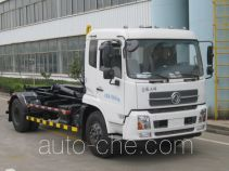 CIMC ZJV5162ZXXHBE5 detachable body garbage truck