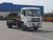 CIMC ZJV5163ZXXHBE5 detachable body garbage truck