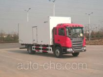 CIMC ZJV5164XBWSD insulated box van truck