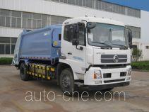 CIMC ZJV5164ZYSHBE garbage compactor truck