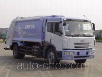 CIMC ZJV5165ZYSC garbage compactor truck