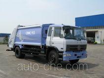 CIMC ZJV5165ZYSE garbage compactor truck
