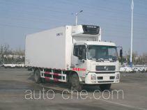 中集牌ZJV5166XLCSD型冷藏车