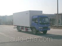 CIMC ZJV5167XBWSD insulated box van truck