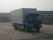 CIMC ZJV5168XBWSD insulated box van truck