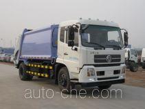 CIMC ZJV5168ZYSHBE garbage compactor truck